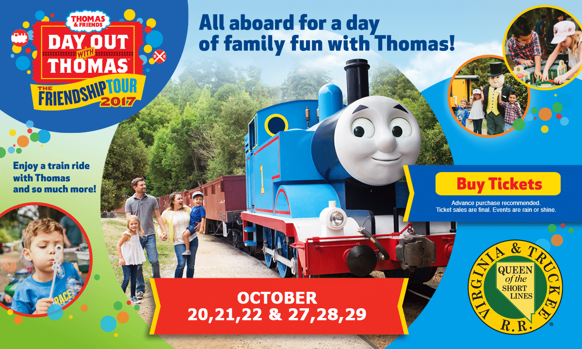 banner with day out with thomas information for the 2017 friendship tour